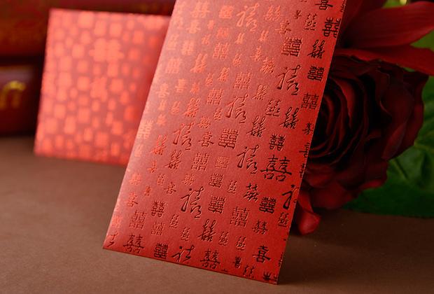 CNY Gift Card