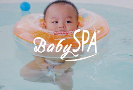 BabySPA Gift Card