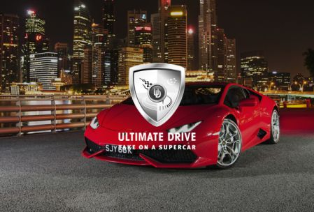 Ultimate Drive Gift Card