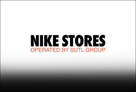 Nike Stores Gift Card